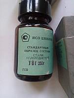 Образец(У8-г)сталь углеродистая  типа  У12а, фото 1