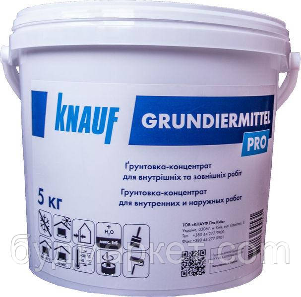 Грунт Грундирмиттель, концентрат 1:5  (Knauf Grundiermittel) 10 кг