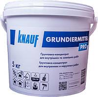 Грунт Грундирмиттель, концентрат 1:5  (Knauf Grundiermittel) 10 кг, фото 1