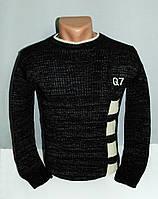 Мужской свитер подросток, фото 1