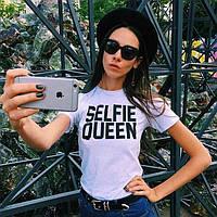 Футболка Selfie Queen (Селфи Квин)