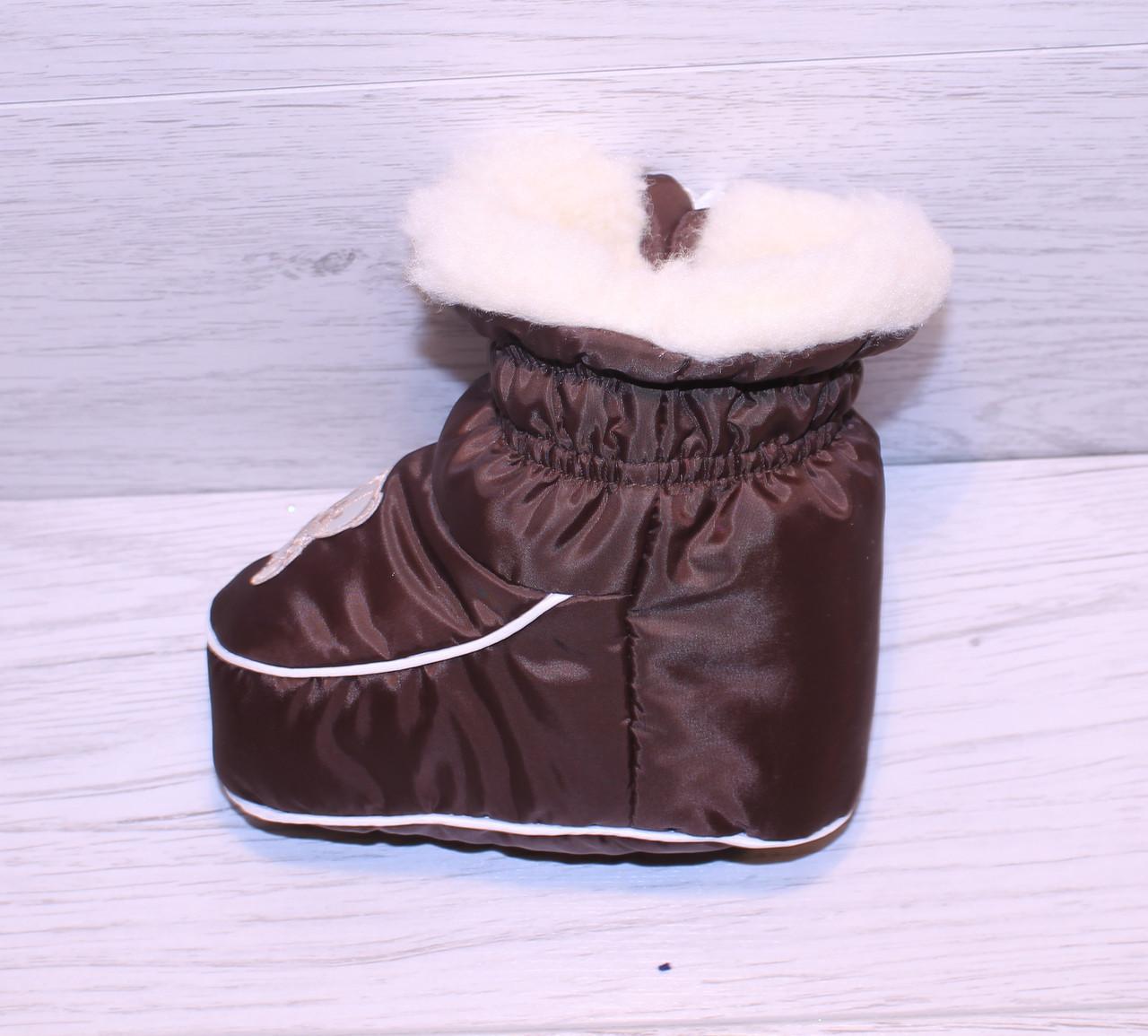 Пинетки-сапожки на овчине Greta Lux  Коричневый