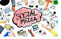 Продвижение Вашего сайта в социальных сетях.