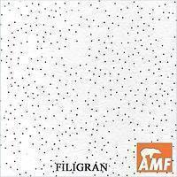Плита подвесная Филигран Filigran 600*600 * 13 мм AMF (Германия)