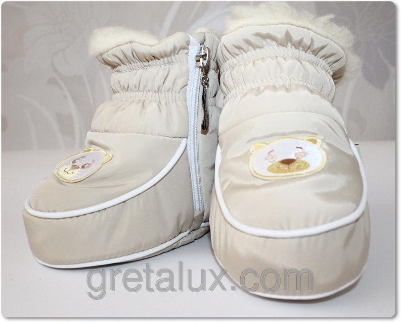 Пінетки-чобітки на овчині Greta Lux Кави з молоком, 14см