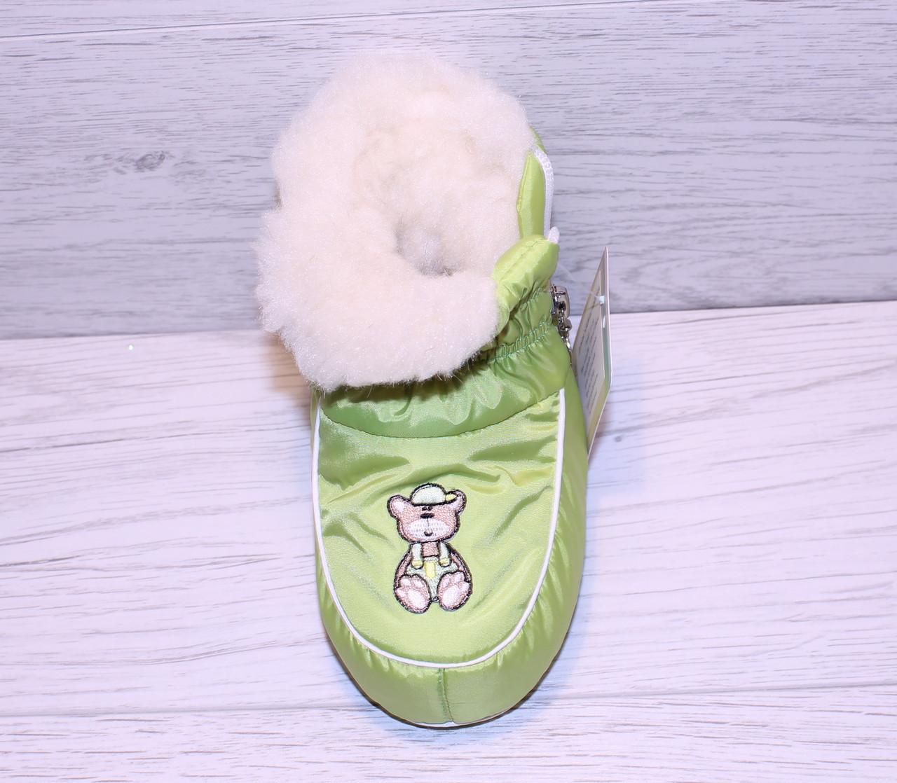 Пинетки-сапожки на овчине Greta Lux  Салатовый