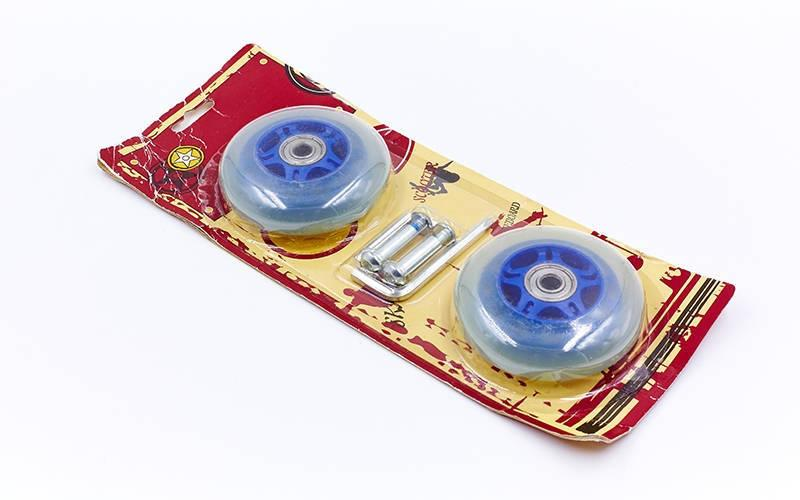 Колеса для рипстика (колеса для ripstik) с подшипником 4905: размер 76мм, PU (с набором осей) - MegaSale в Одессе