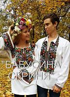 Заготовки для вишивки (чоловіча сорочка+жіноча сорочка), фото 1