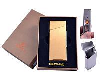 Портсигар с USB зажигалкой Gold в подарочной упаковке под пачку сигарет Slim, спираль накаливания