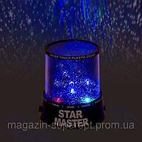 Светильник ночник Звездное небо (USB шнур в комплекте)Star Master