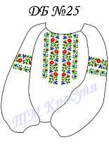 Заготовка  сорочки-вышиванки для девочки ДБ-25