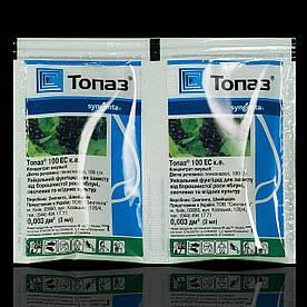 Топаз 3 мл фунгицид для защиты яблонь, овощных и ягодных культур, Syngenta