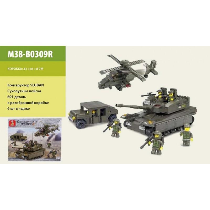 """Конструктор SLUBAN M38-B0309R (6шт) """"Сухопутные войска """" , в разобр. кор.43*38*8 см"""
