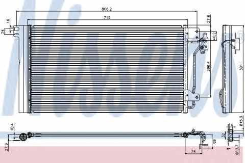 Радиатор кондиционера Volkswagen Transporter T5 (с осушителем) KEMP