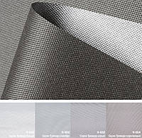 Рулонная штора ткань Скрин Тревира