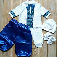Трикотажний комплект для хлопчика на хрестини з шароварами, 56см-86см