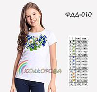 Пошитая футболка на девочку №010