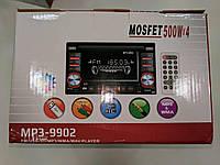 Автомагнитола с усилителем - MP3-9902 MOSFET 500Wx4 с пультом ДУ
