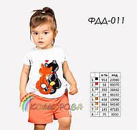 Пошитая футболка на девочку №011