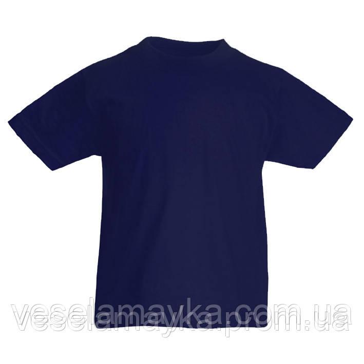 Глубоко темно-синяя детская футболка (Комфорт)