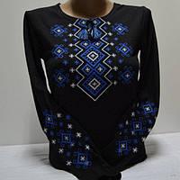 Женская вышиванка длинный рукав черная