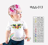 Пошитая футболка на девочку №013