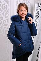 Зимняя ассиметричная куртка