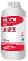 Паратил (энрофлоксацин-80 мг, колистин сульфат-600000 МЕ, тилмикозин-75 мг) 1 л антибиотик для птицы