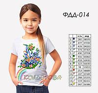 Пошитая футболка на девочку №014