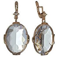 "Серьги ""Райхан"" с кристаллами Swarovski, покрытые золотом (r604p1k0)"