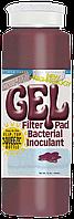 Гель для фильтра Microbe-Lift PL Filter Gel