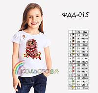 Пошитая футболка на девочку №015