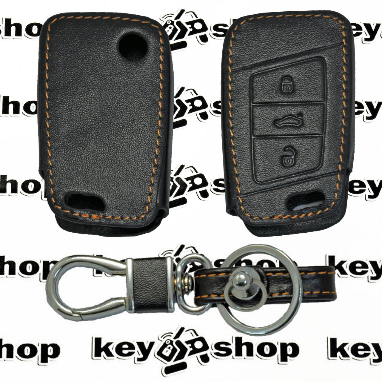 Чехол (кожаный) для смарт ключа Seat (Сеат) 3 кнопки