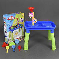 Столик для песка и воды HG 605 (12) в коробке