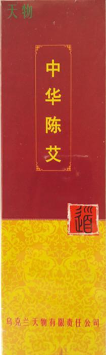 Сигары из диких китайских целебных трав