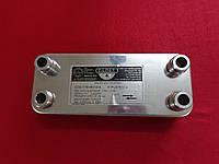 Теплообменник Vaillant Turbomax Pro/ Plus Zilmet, фото 1