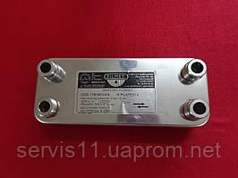Теплообменник Vaillant Turbomax Pro/ Plus Zilmet