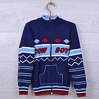 """Кофта вязанная школьная детская """"Cowboy"""" для мальчиков. 98-116 см. Синяя. Школьная форма оптом"""