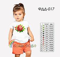 Пошитая футболка на девочку №017