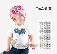 Пошитая футболка на девочку №018