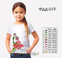 Пошитая футболка на девочку №019