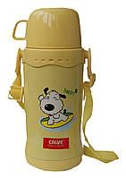 Термос детский  Calve CL-1727-Ж (Желтый), 400 мл