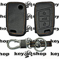 Чехол (кожаный) для смарт ключа VOLKSWAGEN (Фольксваген) 3 кнопки
