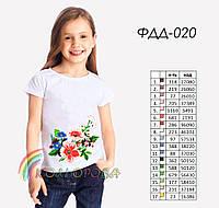 Пошитая футболка на девочку №020