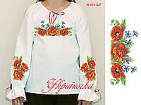 Заготовка  блузы для девочки под вышивку  БД-001
