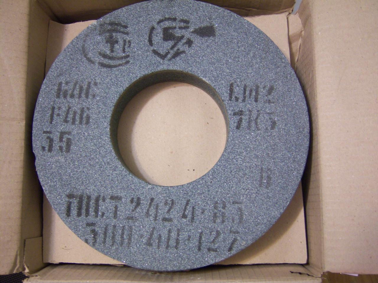 Шлифовальный диск 14А 400х40х127 керамика