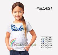 Пошитая футболка на девочку №021