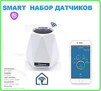 Беспроводной WiFi  набор датчиков (температура, влажность, чистота воздуха, датчик света)