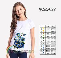 Пошитая футболка на девочку №022