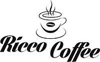 Кофе молотый Ricco Coffee